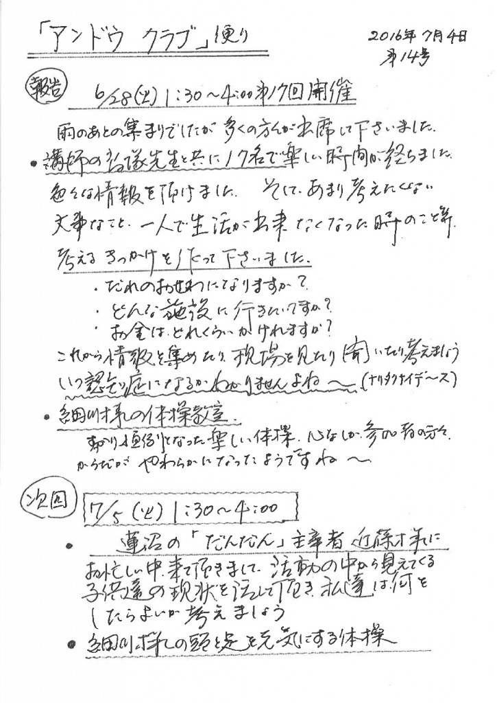 No.225-002